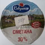 сметана_Савушкин 1 стр