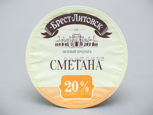«Брест-Литовск»