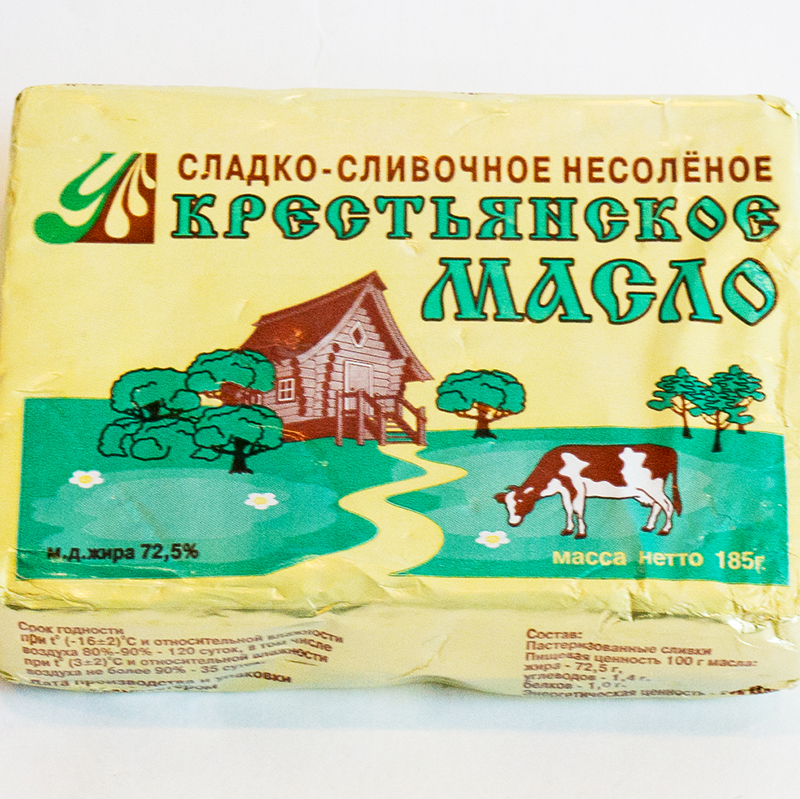 Тест сливочного масла 2019. Ухоловский молочный завод