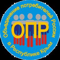Представители ОПР приняли участие в парламентских слушаниях