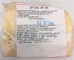 Сыр Сауле Лайт