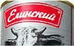 Консервы мясные «Говядина тушеная высший сорт» ТМ «Елинский»
