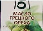 Масло грецкого ореха первого холодного отжима ТМ «Organic Life»