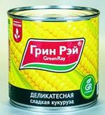 Консервы натуральные кукуруза сахарная в зернах в вакуумной упаковке «Деликатесная сладкая кукуруза» стерилизованная «Green Ray»