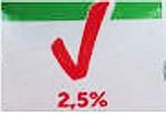 Молоко питьевое ультрапастеризованное массовая доля жира 2,5% «V»