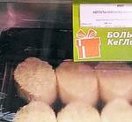 Полуфабрикат из мяса птицы охлажденные куриные котлеты «МЯСНОВЪ»