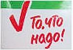 Молоко питьевое ультрапастеризованное с массовой долей жира 2,5% «То, что надо!»