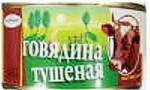 Консервы мясные «Говядина тушеная высший сорт» ТМ «Потанино»