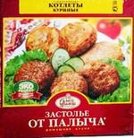Котлеты куриные «Застолье от Палыча»