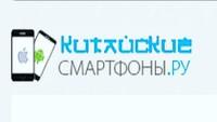 китайские смартфоны.ру